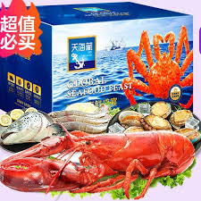 E-commerce: The New Trend in China's Seafood Sales