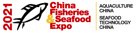 China Seafood Expo